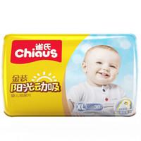Chiaus 雀氏 阳光动吸 金装男女通用纸尿片加大号XL30片 (12-17kg)