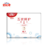 Suitsky 舒比奇 五优呵护 婴儿男女通用纸尿片XL70片 (12kg以上)