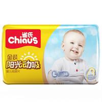 Chiaus 雀氏 阳光动吸 金装男女通用纸尿片大号L34片 (9-14kg)