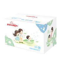 Besuper 贝舒乐 超柔极薄 婴儿通用纸尿片L120片 (9-14)