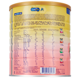 MeadJohnson Nutrition 美赞臣 安婴宝 婴儿配方奶粉 2段 900g(6-12个月)