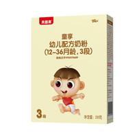 BEINGMATE 贝因美 童享 婴儿配方奶粉 3段 200g (12-36个月)