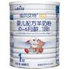 Kabrita 佳贝艾特 悦白 婴儿配方奶粉 1段 400g (0-6个月)