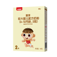 BEINGMATE 贝因美 婴儿配方奶粉 2段 200g(6-12个月)
