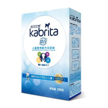 Kabrita 佳贝艾特 睛滢 儿童羊奶粉 4段 150g(36个月以上)