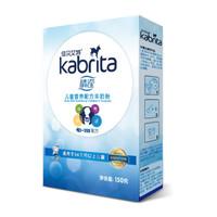 佳贝艾特(Kabrita)睛滢 学生 儿童配方羊奶粉 4段(3岁以上适用)150克(荷兰原装进口)