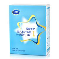 FIRMUS 飞鹤 星阶优护 婴儿配方奶粉 1段 400g (0-6个月)