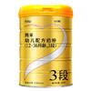 Wondersun 完达山 菁采 婴儿配方奶粉 3段 800g(12-36个月)