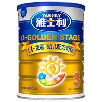 YASHILY 雅士利 幼儿配方奶粉3段 900g(12-36个月 )