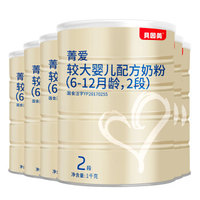 BEINGMATE 贝因美 菁爱 2段配方奶粉 1000g*6罐