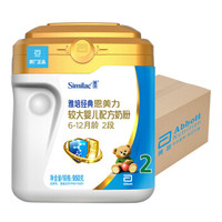 Abbott 雅培 婴儿配方奶粉2段 950g*6罐(6-12个月)