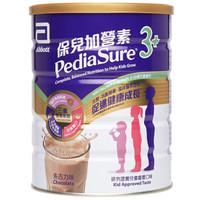 Abbott 雅培 儿童配方奶粉4段 850g(36-72个月)