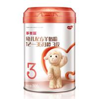 Dumex 多美滋 婴儿配方奶粉3段 800克 (12-36个月)