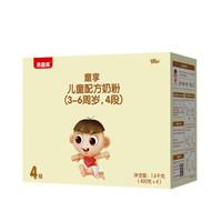 贝因美(Beingmate)童享4段配方奶粉1600g(400g*4盒)