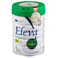 美国雅培Abbott进口港版菁智/菁挚有机1段初生婴儿奶粉900克/罐 (0-6个月