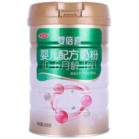 SANYUAN 三元 婴儿配方奶粉 1段 800g (0-6个月)