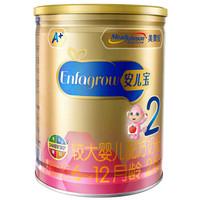 MeadJohnson Nutrition 美赞臣 安婴宝A+ 较大婴儿配方奶粉 2段 900g