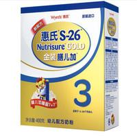 Wyeth 惠氏 婴儿奶粉 3段 400g (12-36个月)