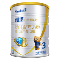 Abbott 雅培 婴儿配方奶粉 3段 900g (12-36个月)