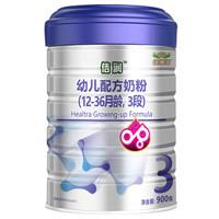 纽瑞滋(Nouriz)佶润幼儿配方佶润奶粉3段900克(12-36个月 新西兰原罐进口)