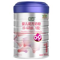 Nouriz 纽瑞滋 婴儿配方佶润奶粉1段 900g (0-6个月)