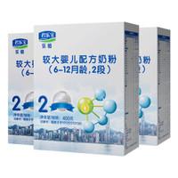 JUNLEBAO 君乐宝 乐铂较大婴儿配方奶粉2段 400g*3盒(6-12个月)