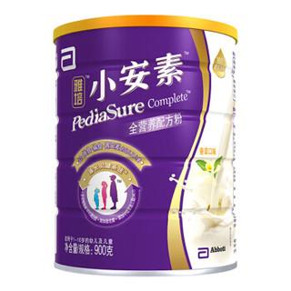 Abbott 雅培 小安素系列 儿童全营养配方奶粉 香草味 3段 900g(1-10岁)新加坡版