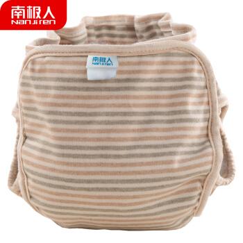 Nan ji ren 南极人 婴儿防水纯棉防漏可洗  通用 新生儿内裤 M码 (6-9kg)