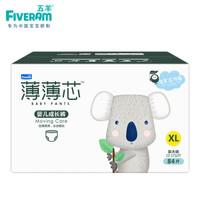 FIVERAMS 五羊 薄薄芯 男女通用拉拉裤XL码84片 (12-17kg)