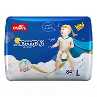 Chiaus 雀氏 金装阳光动吸 男女通用学步裤 大号L84片 (9-14kg)