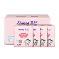 爽然(shinrea)屁屁好朋友拉拉裤 XL72片(13kg以上)+凑单品