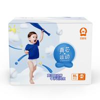 Besuper 贝舒乐 真芯·运动 通用学步裤XL60片 (12-17kg)