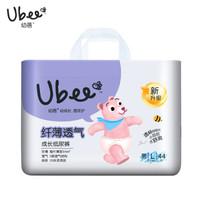 Ubee 纤薄透气 男宝拉拉裤 L码44片 (9-13kg)