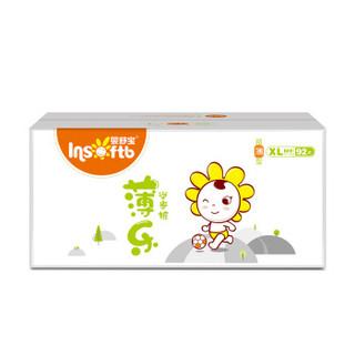 Insoftb 婴舒宝 超薄通用婴儿拉拉裤XL92片 (12-17kg)