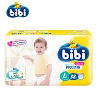 bibi阳光动感 婴儿拉拉学步通用尿不湿 L码38片袋装 (9-14kg)