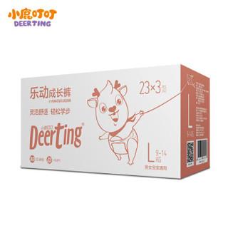 小鹿叮叮(Deer ting) 乐动柔软 男女 通用成长裤 中号 L69片 (9-14kg)