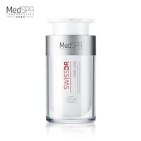 MedSPA 美帕 瑞士水解胶原青春面霜 50ml