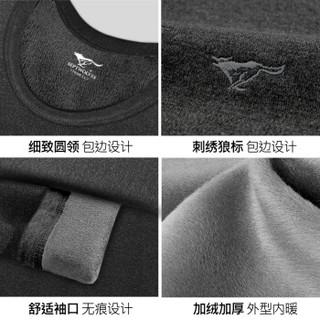 七匹狼保暖内衣 男士保暖套装加绒加厚秋衣秋裤男冬季内衣 98121 深灰色 XL