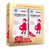 金斯利安多维叶酸片礼盒 120片超值装 孕前孕中营养素补充剂 孕妇维生素 189元