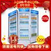 星星235C升饮料柜冰箱保鲜柜商用玻璃门展示柜单门冷藏柜立式冰柜 1289元(需用券)
