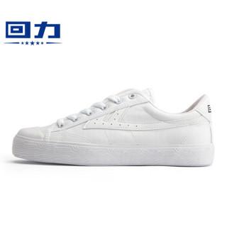 回力/Warrior 经典情侣款帆布鞋男女运动鞋男女板鞋复古潮鞋爆款潮鞋明星同款 WB-1K 白白 36