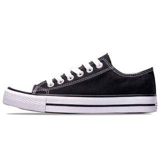 Double Star 双星 9069 男女经典款帆布鞋 (黑色、39)