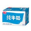 Bright 光明 纯牛奶 250ml*24盒 44.41元包邮(需用券)