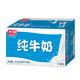 Bright 光明 纯牛奶 250ml*24盒