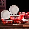 传旗 陶瓷餐具套装 15头 *3件 217元(合72.33元/件)