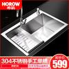 希箭/HOROW 厨房水槽套装厨房洗菜盆水槽手工单槽 599元