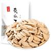 甘源 坚果炒货 多味香瓜子  休闲食品小吃 零食 葵花籽 办公零食 180g *10件 59元(合5.9元/件)