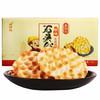 鑫炳记原味 独立包装 石头饼2kg 42.9元