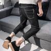 CO&8000 CK0228F 男士修身牛仔裤 68元(需用券)