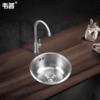 韦普304不锈钢吧台圆形小水槽单槽阳台厨房迷你小洗菜盆洗碗水池 189元(需用券)